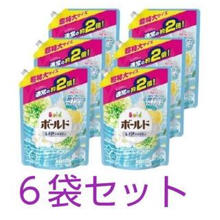 ボールド 洗濯洗剤 フレッシュピュアクリーンの香り 詰替え用 超特大サイズ 6コ(洗剤/柔軟剤)