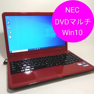 NEC - NEC ノートパソコン/レッド色 Win10 DVDマルチ Office搭載
