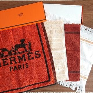 Hermes - 【HERMES】ハンカチ タオル 4枚セット♪