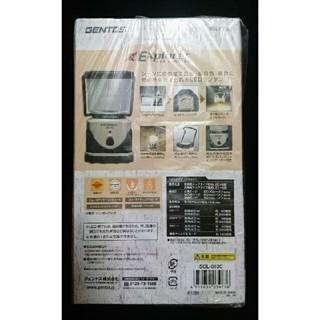 ジェントス(GENTOS)のGENTOS  LED  ランタン  SOL-013C 【新品・未開封】(ライト/ランタン)