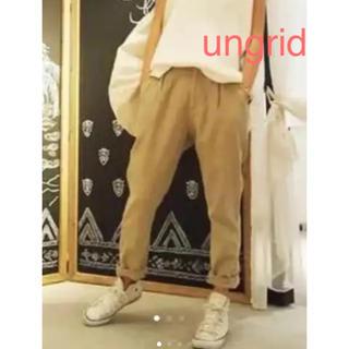 Ungrid - ungrid♦チノパン