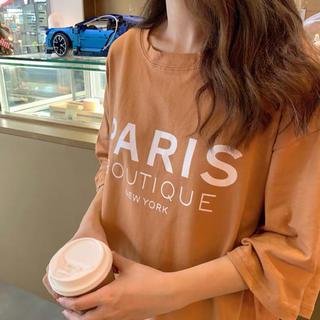 dholic - [ブラウン✨]シンプルプリント ビッグシルエット Tシャツ 韓国