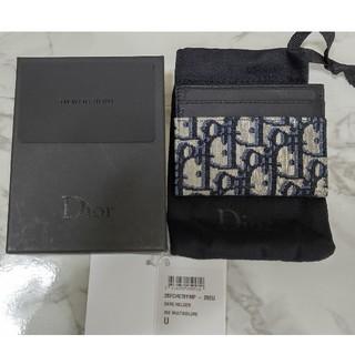 ディオール(Dior)のDior ディオール カードケース(名刺入れ/定期入れ)