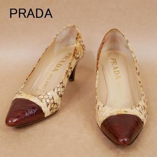 プラダ(PRADA)のPRADA プラダ 35 爬虫類革 イタリア製 パンプス(ハイヒール/パンプス)