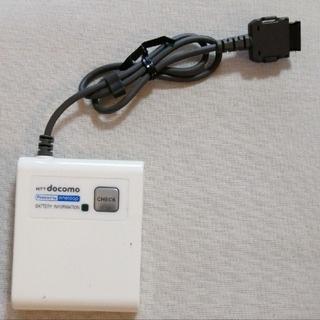 エヌティティドコモ(NTTdocomo)のDOCOMO FOMA 充電アダプター❗(バッテリー/充電器)