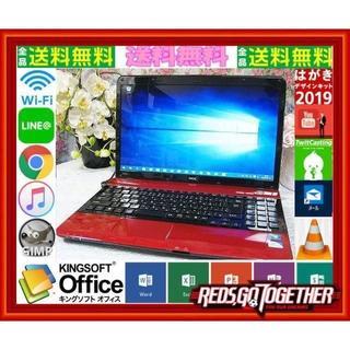 NEC - 便利なおまけ付き⛳NEC-LS150⛄SSD換装可&windows10で快適安心