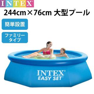 INTEX (インテックス) プール 244×76 + プールカバーセット(マリン/スイミング)