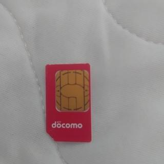 エヌティティドコモ(NTTdocomo)のdocomo使用済みSIMカード(その他)