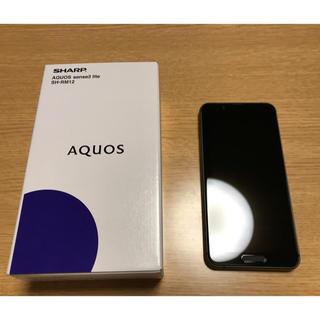 アクオス(AQUOS)のSHARP SH-RM12 ブラック 楽天 AQUOS sense3 lite (スマートフォン本体)