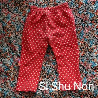 シシュノン(SiShuNon)のシシュノン レッド×イエロードット パンツ☆(パンツ/スパッツ)