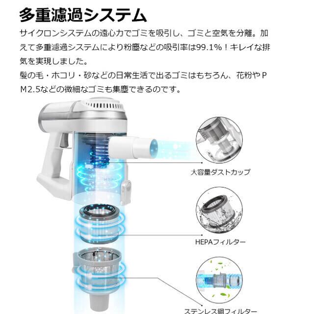 【新品】APOSEN H10  超軽量 サイクロン掃除機 スマホ/家電/カメラの生活家電(掃除機)の商品写真