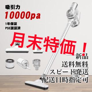 【新品】APOSEN H10  サイクロン掃除機