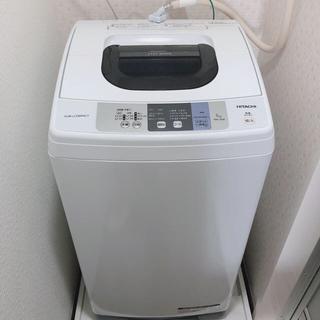 日立 - 最終価格!8/18まで!【HITACHI】自動洗濯機