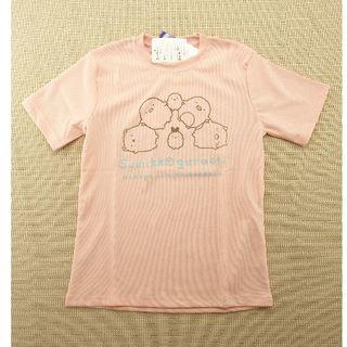 サンエックス(サンエックス)のT-0061 すみっコぐらし Tシャツ XSサイズ(Tシャツ(半袖/袖なし))