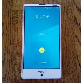 アクオス(AQUOS)のAQUOS SERIE mini SHV33 (楽天UN-LIMIT対応)(スマートフォン本体)