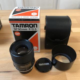 タムロン(TAMRON)のTAMRON SP90mm F2.5 (SP52BB) MDマウント(レンズ(単焦点))