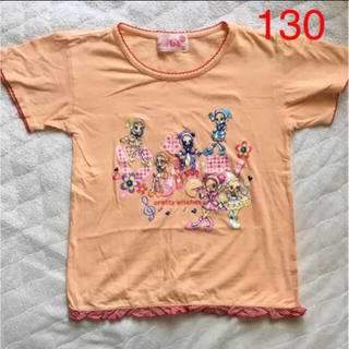 バンダイ(BANDAI)の当時物 おジャ魔女どれみ 130cm(Tシャツ/カットソー)