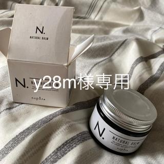 エヌナチュラルビューティーベーシック(N.Natural beauty basic)のN. ナチュラルバーム ヘアワックス&ハンドクリーム(ヘアワックス/ヘアクリーム)