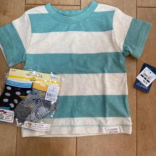 ニシマツヤ(西松屋)の新品 ボーダー Tシャツ 80㎝ ベビーソックス セット売り(Tシャツ)