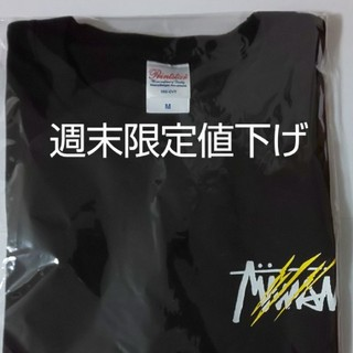 MAN WITH A MISSION - MAN  WITH A  MISSION ストリートTシャツ (ブラック)