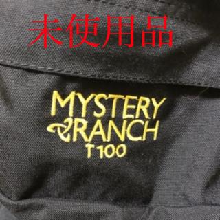ミステリーランチ(MYSTERY RANCH)の未使用品 安い早い者勝ち!MYSTERY RANCH  T100ミステリーランチ(バッグパック/リュック)