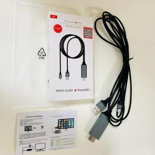 最新版 Lightning HDMI アダプタ 2M iPhone