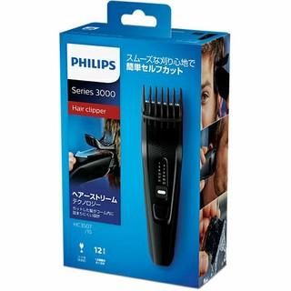 フィリップス(PHILIPS)の新品(未開封)フィリップス 電動バリカン ヘアーカッター コード式(メンズシェーバー)