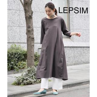 レプシィム(LEPSIM)のLEPSIM レプシィム ロング ワンピース (ロングワンピース/マキシワンピース)