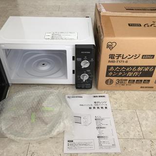 アイリスオーヤマ 電子レンジ 60HZ 西日本専用