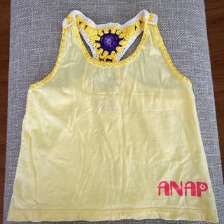 アナップキッズ(ANAP Kids)の【ANAP KIDS】刺繍キャミソール(Tシャツ/カットソー)