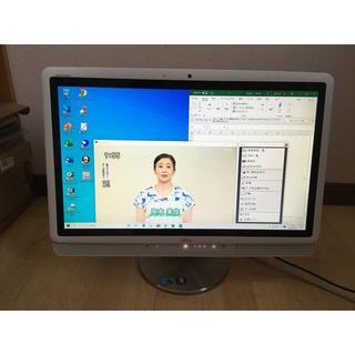 フジツウ(富士通)のFH55/CD★20型★3波TV★W録画★i5★Win10★Office(デスクトップ型PC)