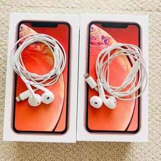 アイフォーン(iPhone)のiphone XR付属☆純正 イヤホン2本セット☆ほぼ新品 iphone付属品(ヘッドフォン/イヤフォン)