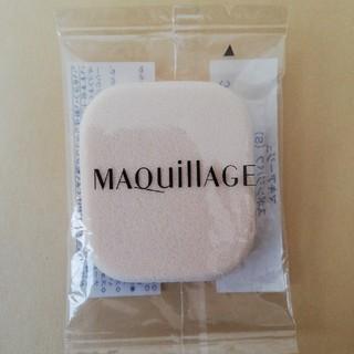 マキアージュ(MAQuillAGE)のマキアージュ スポンジパフ(パフ・スポンジ)