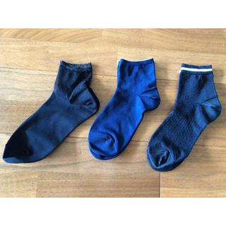 ユニクロ(UNIQLO)のユニクロ UNIQLO 靴下 3足 新品(ソックス)