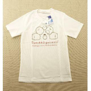 サンエックス(サンエックス)のT-0064 すみっコぐらし Tシャツ Sサイズ(Tシャツ(半袖/袖なし))