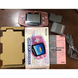 ゲームボーイアドバンス(ゲームボーイアドバンス)のNintendo GAMEBOY ADVANCE 本体 AGB-S-MPA(携帯用ゲーム機本体)