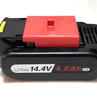 パナソニック(Panasonic)の★パナソニック 電池パック リチウムイオン 14.4V EZ9L45 バッテリー(工具/メンテナンス)