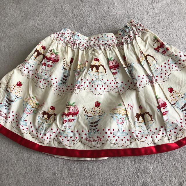 Shirley Temple(シャーリーテンプル)のパフェスカート 100 キッズ/ベビー/マタニティのキッズ服女の子用(90cm~)(スカート)の商品写真