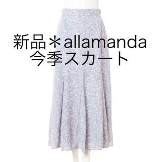 アラマンダ(allamanda)のタグ付 allamanda 花柄ソフトマーメードスカート ミッシュマッシュ (ひざ丈スカート)