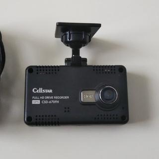 セルスター ドライブレコーダー CSD-670FH(セキュリティ)