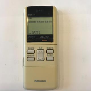 パナソニック(Panasonic)のナショナル エアコン リモコン G28VS621(エアコン)