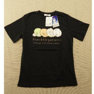 サンエックス(サンエックス)のT-0066 すみっコぐらし Tシャツ Sサイズ(Tシャツ(半袖/袖なし))