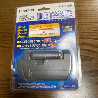 Hapyson  ラインツイスター(釣り糸/ライン)