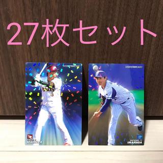 カルビー(カルビー)のプロ野球チップス2020 第二弾 まとめ売り(スポーツ選手)