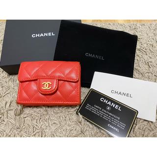 シャネル(CHANEL)の連休限定❗️【極美品】シャネル 二つ折り財布 三つ折り財布 セット売り(折り財布)