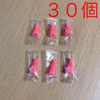 プルームテック(PloomTECH)の30個プルームテック プルームテックプラス シリコンマウスピース 桃色 ピンク(タバコグッズ)
