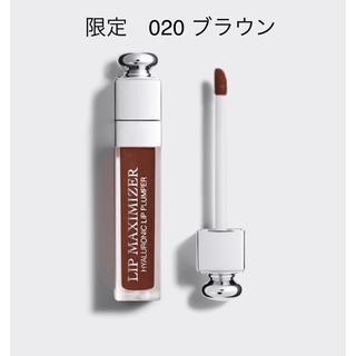 Dior - 【新品未使用】Dior リップマキシマイザー 限定色 020 ミニショッパー付