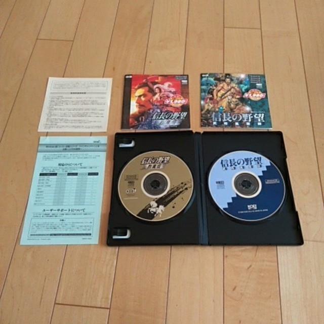 Koei Tecmo Games(コーエーテクモゲームス)の信長の野望 烈風伝 & 信長の野望 武将風雲録 エンタメ/ホビーのゲームソフト/ゲーム機本体(PCゲームソフト)の商品写真