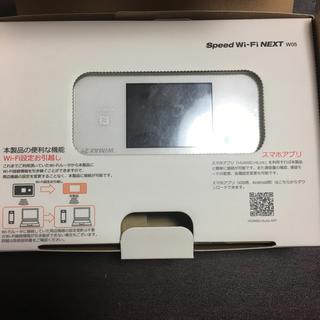 エーユー(au)のspeedwi-fiNEXT05(PC周辺機器)