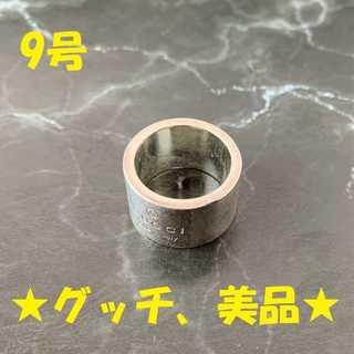 グッチ(Gucci)の☆限定セール☆ 【グッチ】 リング 指輪 銀 アクセサリー レディース 9号(リング(指輪))